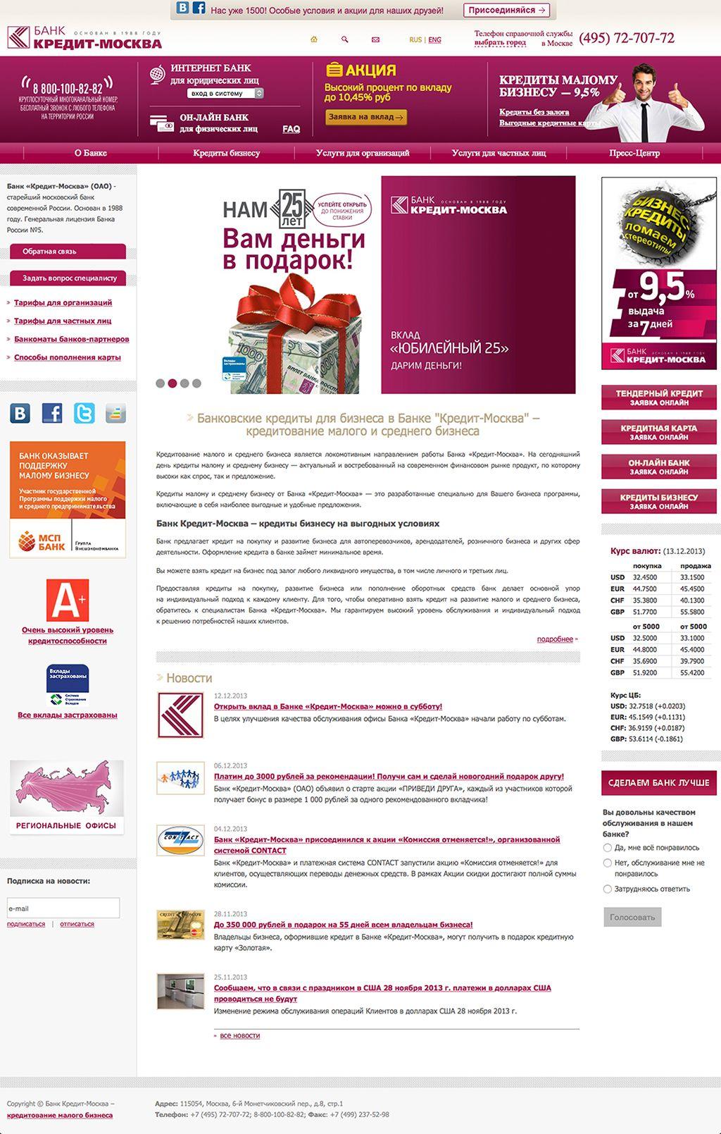как получить кредитную карту альфа банка rsb24.ru